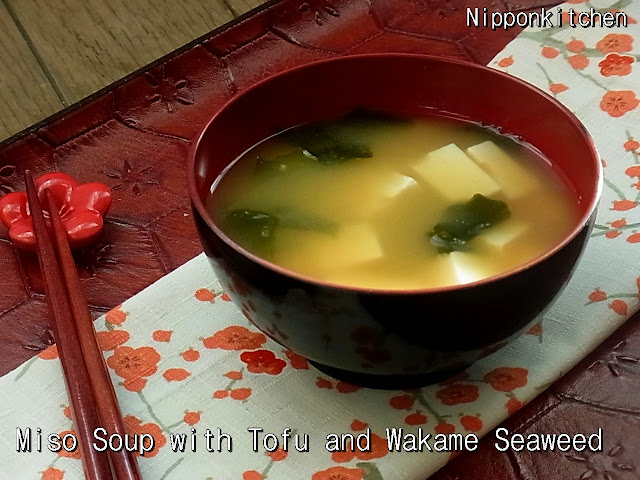 ... (Miso Soup with Tofu and Wakame Seaweed
