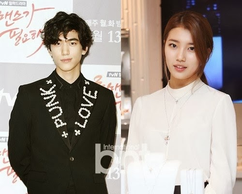 sung joon girlfriend - 500×400