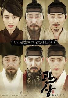 Ver: The Face Reader (Gwansang) 2013