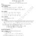 Đề kiểm tra chất lượng toán 7