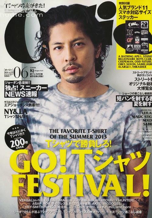 Ollie (オーリー) June 2013 Kenji Furuya Dragon Ash