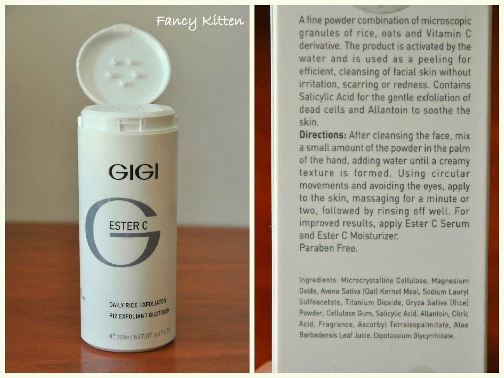 Rice Exfoliator של חברת GIGI