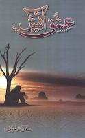 Ishq E Aatish by Sadia Rajput