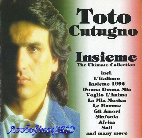 Toto Cutugno - Mi Piacerebbe... (Andare Al Mare... Al Lunedi...)