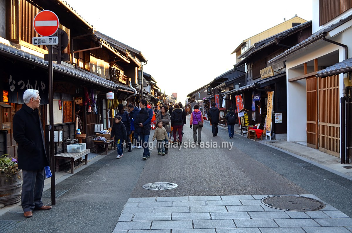 Inuyama Old Town Photos
