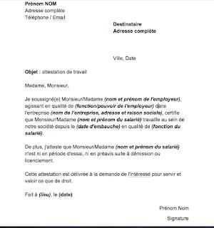 fiscaliste - attestation de travail au maroc