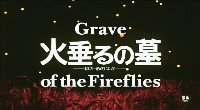 Grave of the Fireflies title pic