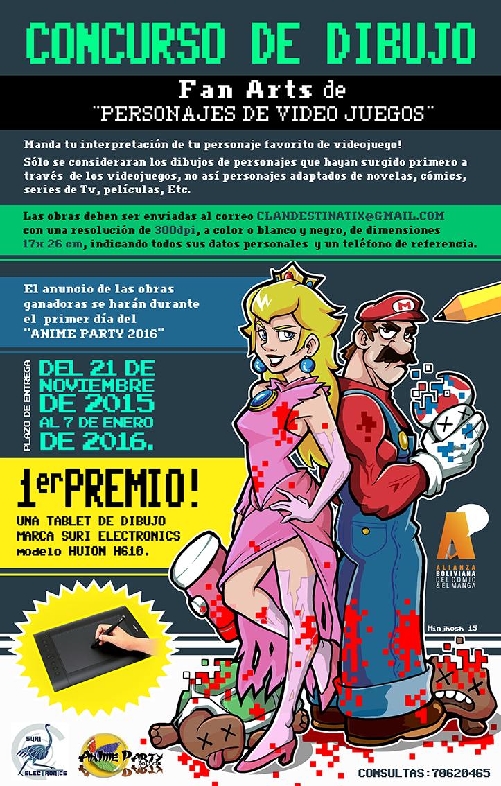 Convocatoria de mexico en dibujo para el 2016 for Convocatoria concurso de docentes 2016