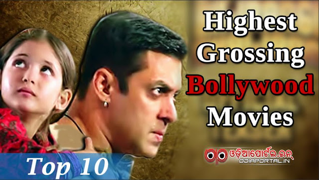 bollywood hindi movie 100 Crore, 200 Crore, 300 Crore, 400 Crore, 500 Crore club, India Bollywood's Top Worldwide Earners, domestic earning, box office earning india Info: [TOP 10] Highest Earner Bollywood Films List (200 Crore Club List)