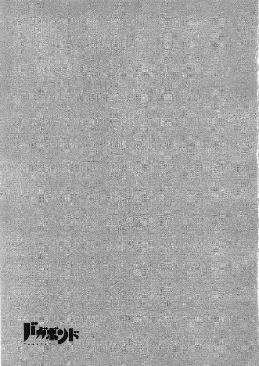 Vagabond - Lãng Khách Chap 286 - Truyen.Chap.VN