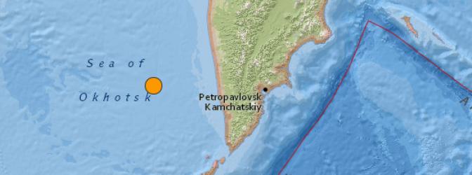 Terremoto de 6,4 grados sacude la peninsula rusa de kamchatka, 01 de