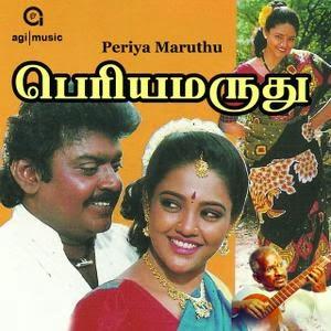 Periya Marudhu