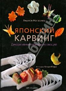 http://www.labirint.ru/books/366742/?p=2039