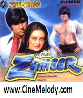 Zameer (1975) Hindi Mp3 Songs Free  Download