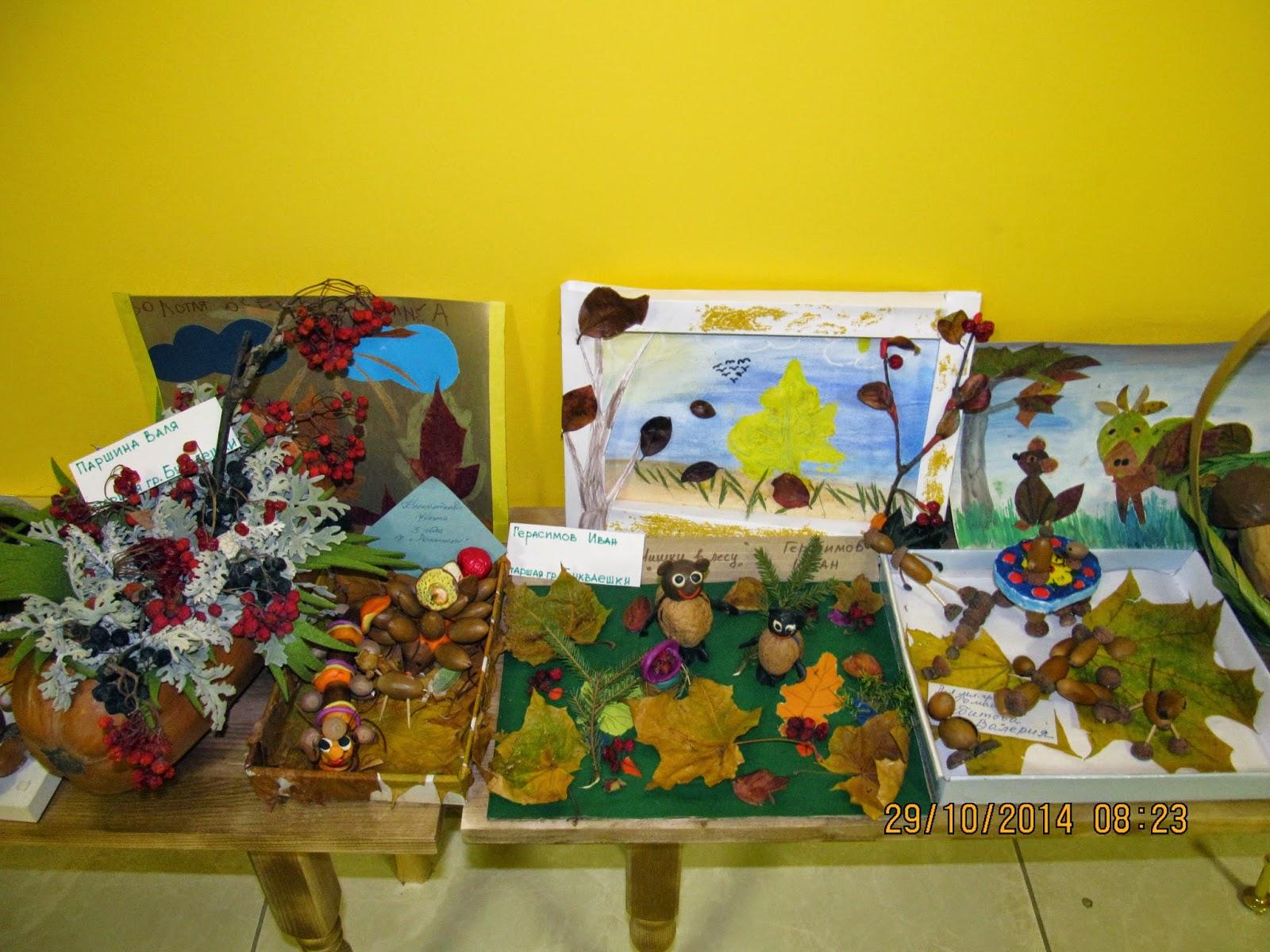 Новости о выставке поделок в детском саду