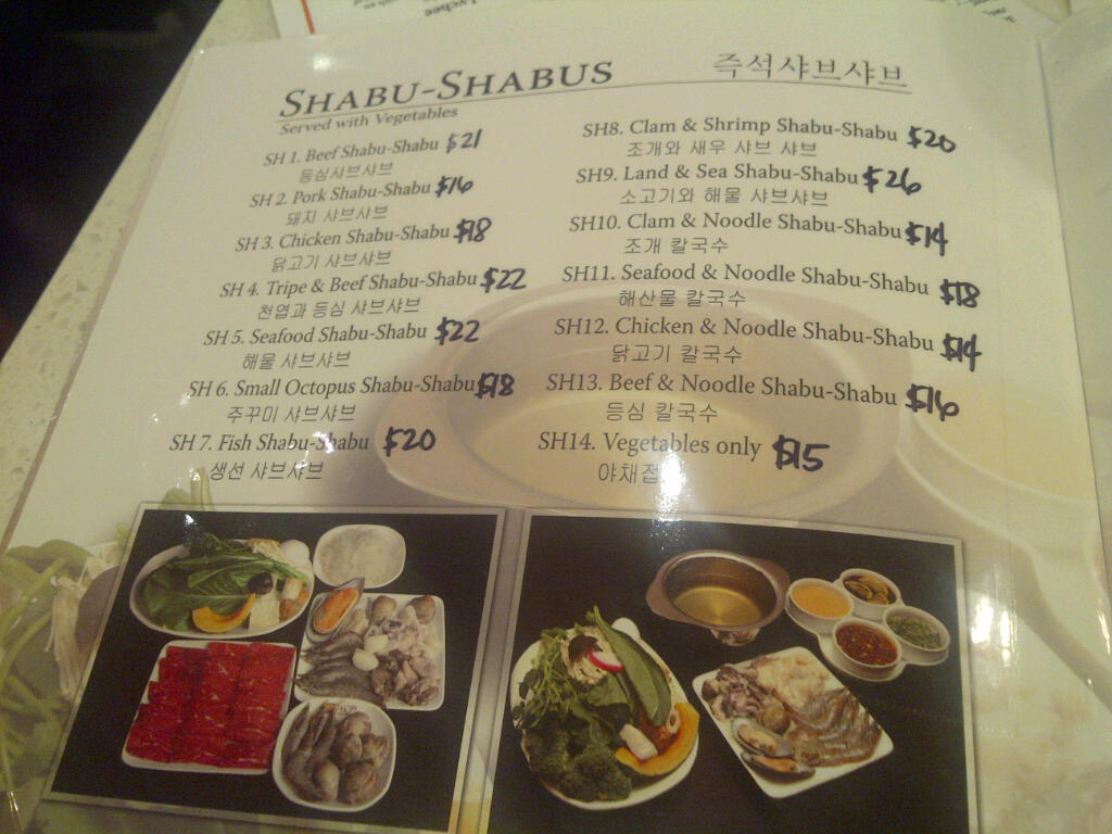 Little ms piggys pho 32 shabu for Little fish menu