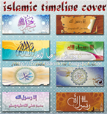 islamic,facebook,covers,timeline