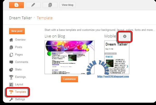 bloggerg手機版背景