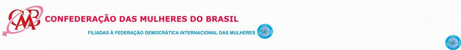 Confederação das Mulheres do Brasil