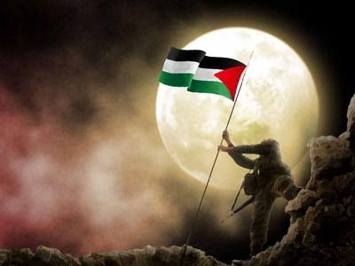 Viva Palestina!