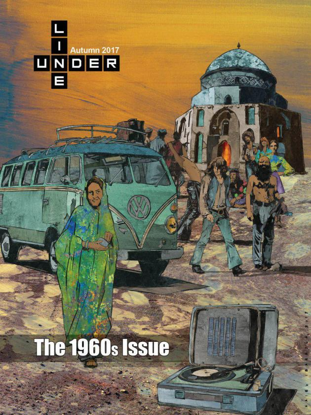 Underline Magazine (editor: Ehsan Khoshbakht)