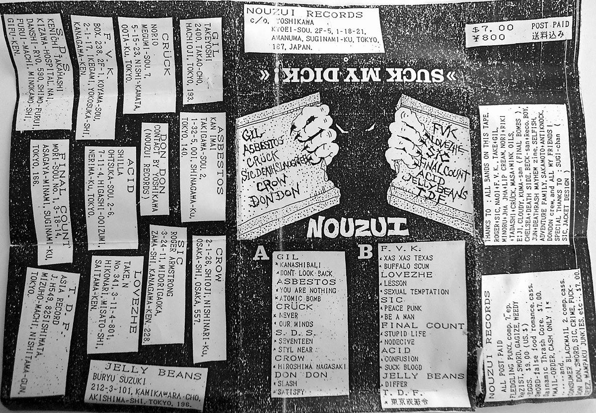 Brave New World V A Suck My Dick Tape Nouzui Records 1989