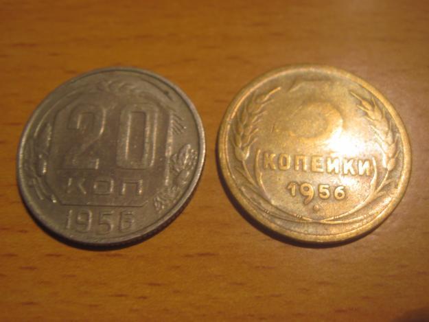 секрет с советскими монетами