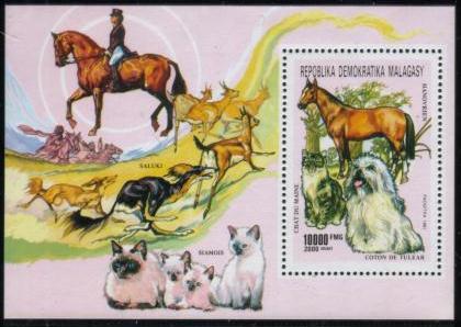 1991年マダガスカル共和国 コトン・ド・テュレアールの切手シート