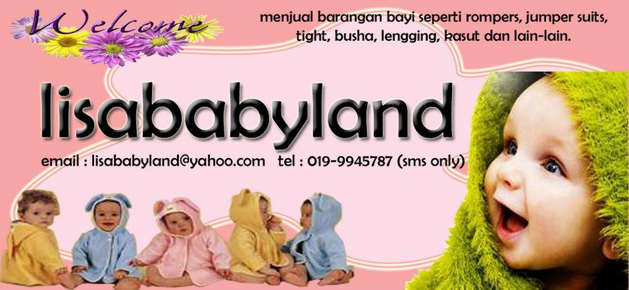lisa baby land