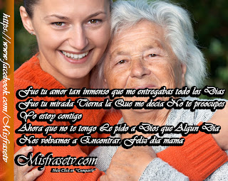Feliz dia de las Madres, Feliz dia mama, Frases con Imagenes por el Dia de la Madres, Frases por el dia de las Madres,