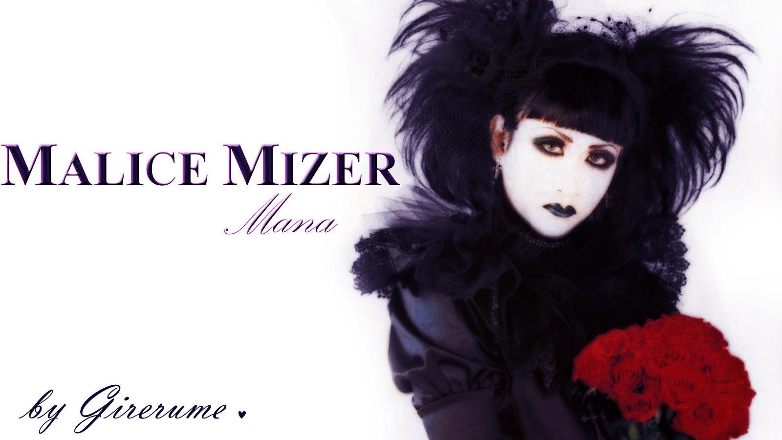 http://2.bp.blogspot.com/-6NH6tqB2Gkw/Tb7vqk8pzFI/AAAAAAAABYg/y74hBhjrNbA/s1600/wallpaper___mana_malice_mizer_by_girerume-d33ydcg.png