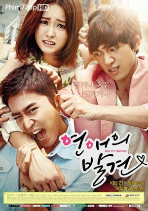 Discovery of Love 2014 poster