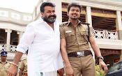 Jilla Movie Stills Vijay Kajal Agarwal starring Jilla-thumbnail-6