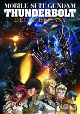 Mobile Suit Gundam Thunderbolt: December Sky