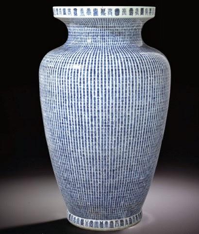 """<img src=""""Kangxi vase.jpg"""" alt=""""blue and white inscribed vase"""">"""