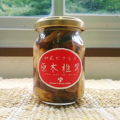 原木椎茸の和風ピクルス
