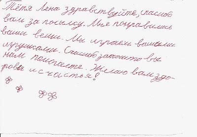 Благотворительное сообщество имени Юлии Дружининой