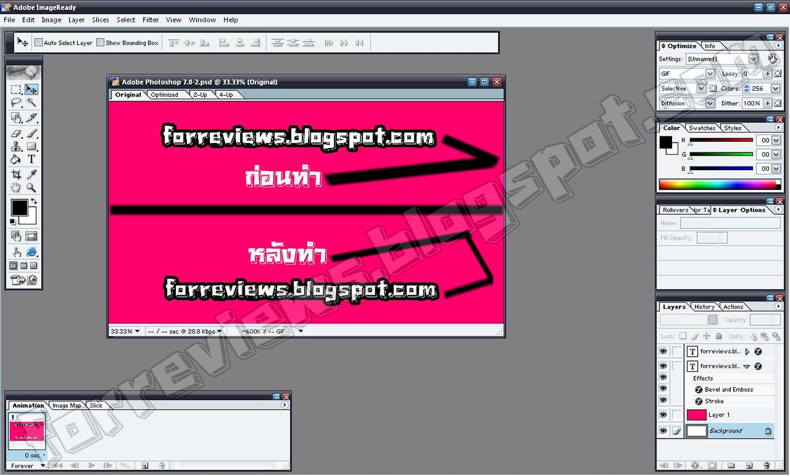 Как сделать gif adobe imageready из разныхграфий
