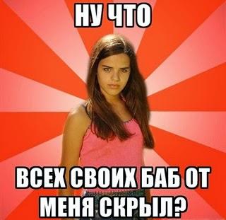 как скрыть своих друзей ВКонтакте