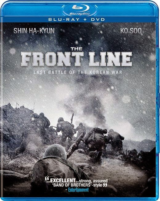 The Front Line (2011) m720p BDRip 3.2GB mkv AC3 5.1 ch subs español