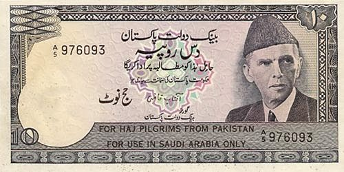 Forex exchange pak rupee