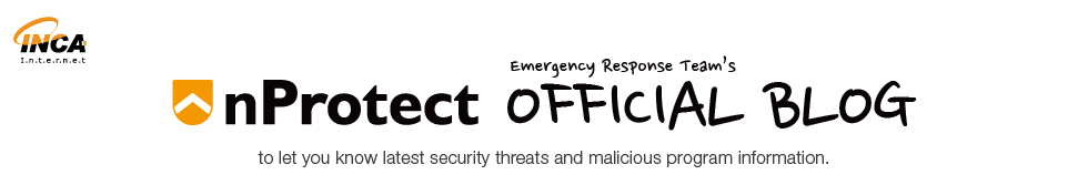 INCA Internet's Emergency Response Team's official blog.