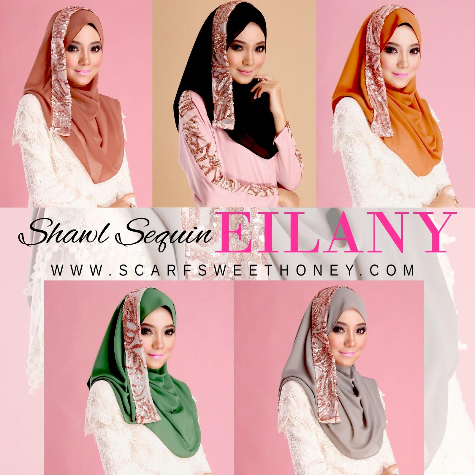 EILANY