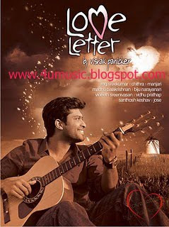 Love Letter Malayalam Album Songs Download