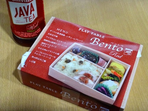 TABLE PLAY Bento Red