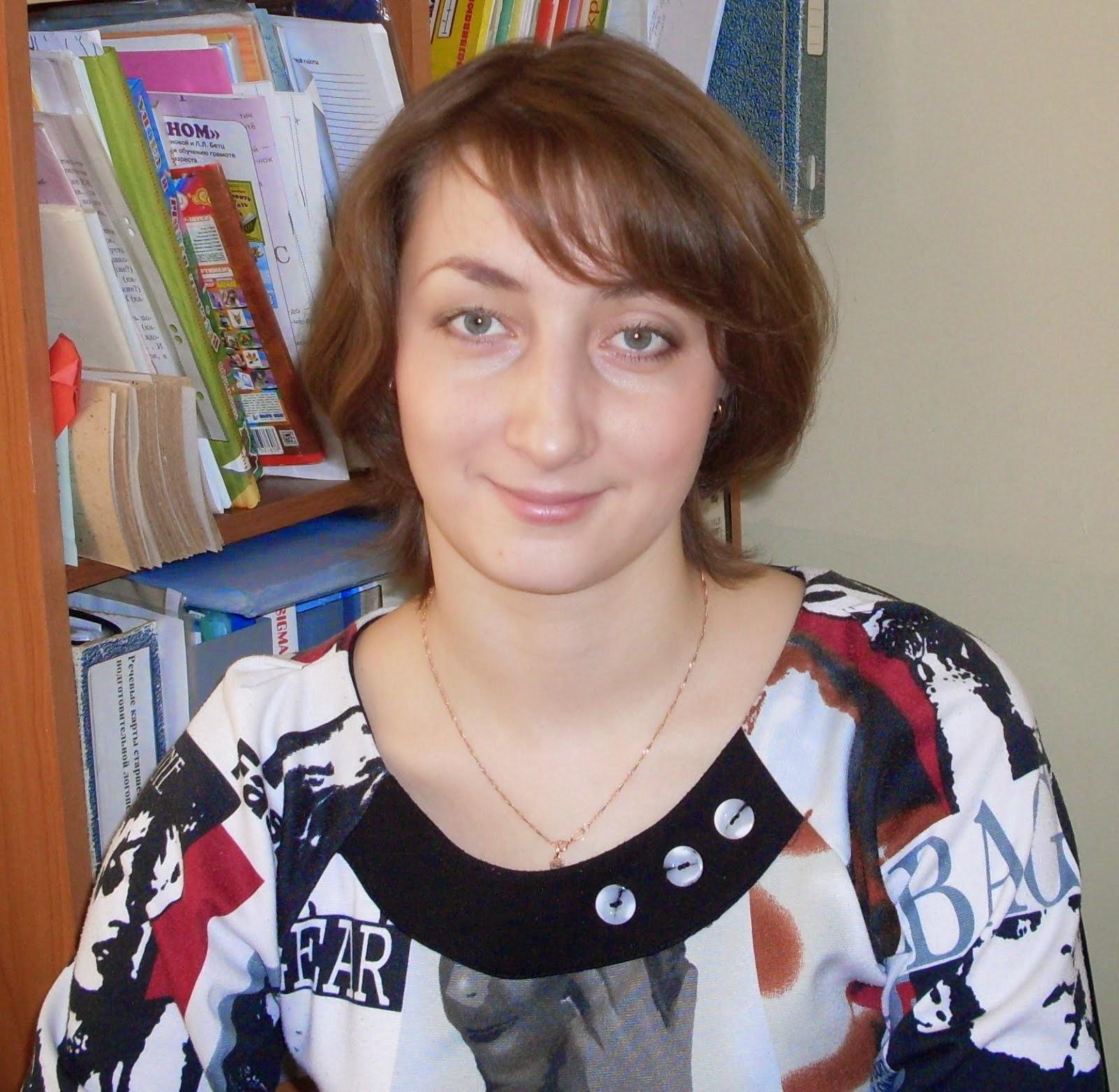 Паненко Ольга Владимировна