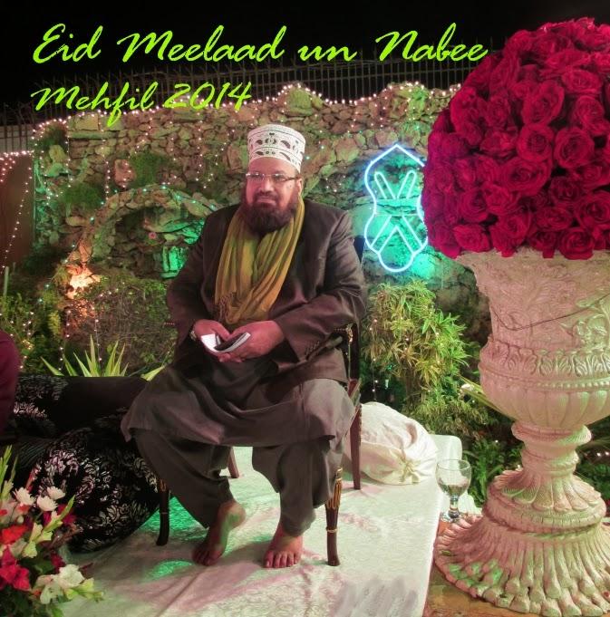 Eid Meelaad Un Nabee Mehfil Karachi Pakistan allama kaukab noorani okarvi