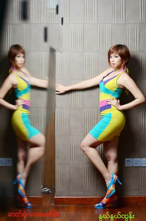 Nwe Nwe Htun - Myanmar Model