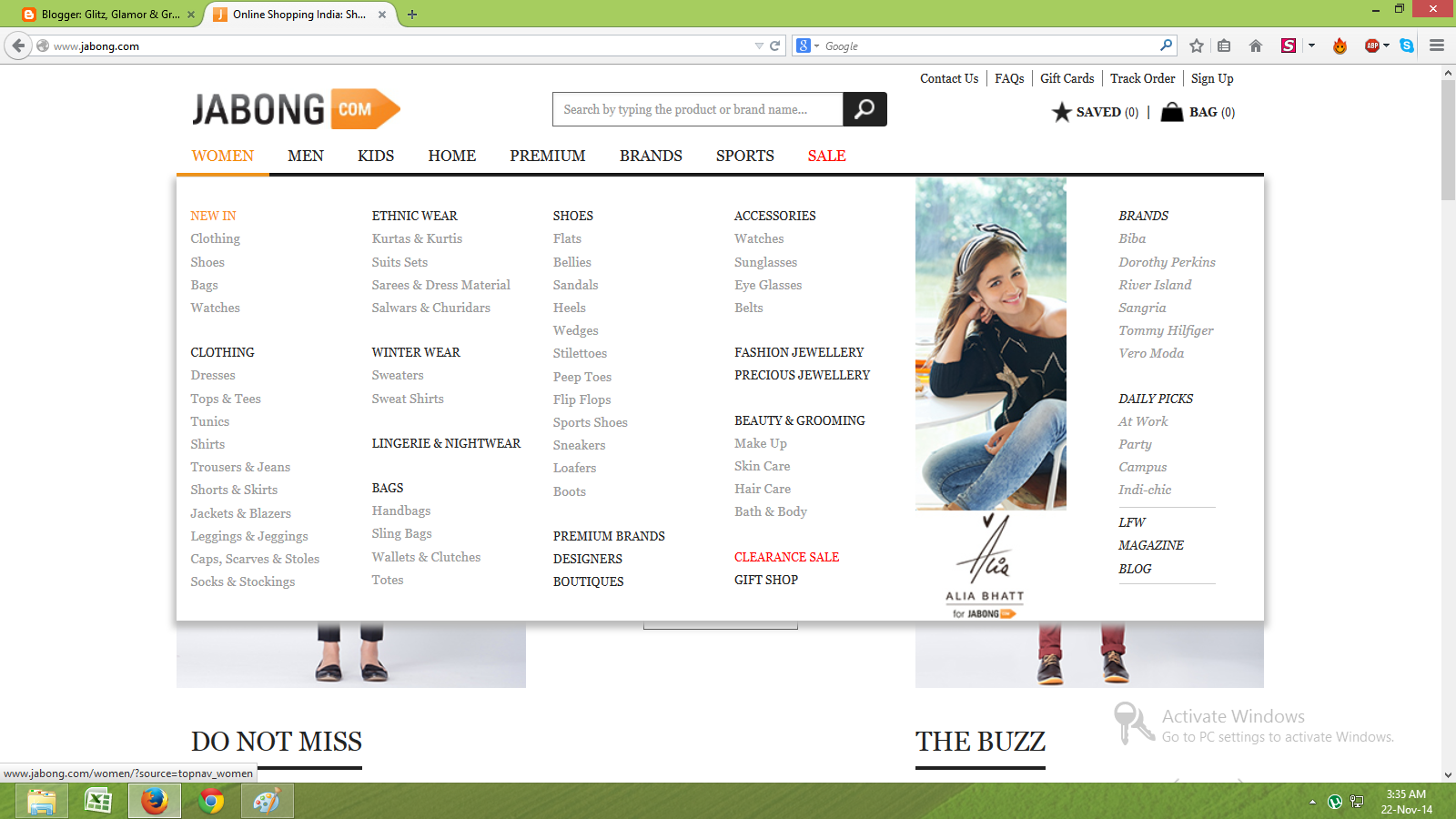 Online Shopping Site Review - Jabong.com