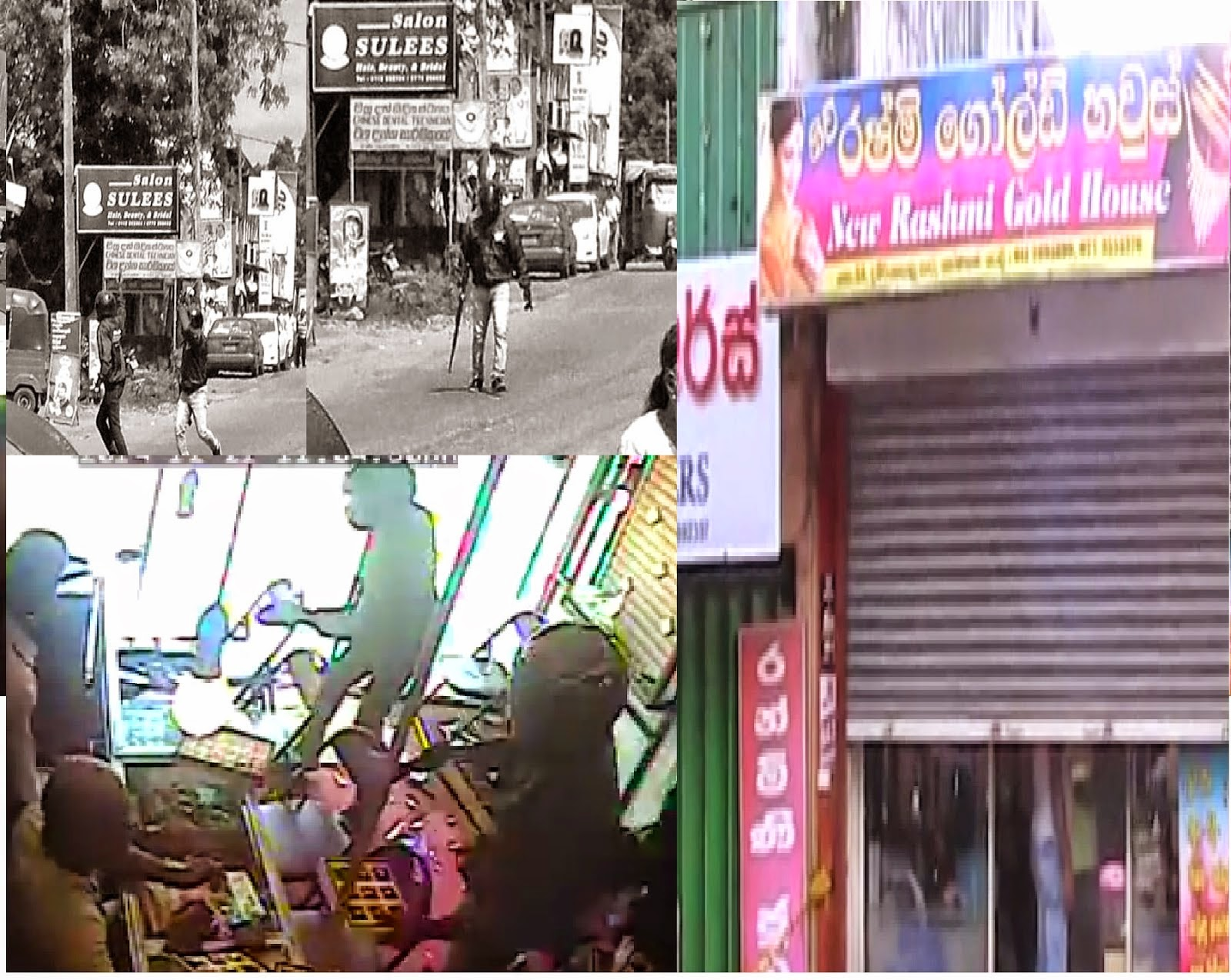 Gossip-Lanka-Sinhala-News-Armed-masked-men-robbery-at-jewelry-shop-in-Homagama-www.gossipsinhalanews.com